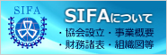 About SIFA